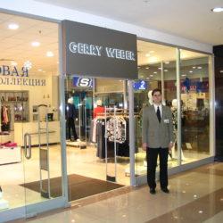 Торговые центры и магазины